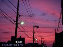 in Tokyo 2010.6.13 04:09 東北東方向 enlarg. 10061347)